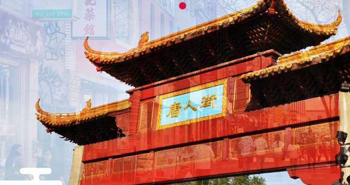 La relance du Quartier chinois franchit une nouvelle étape